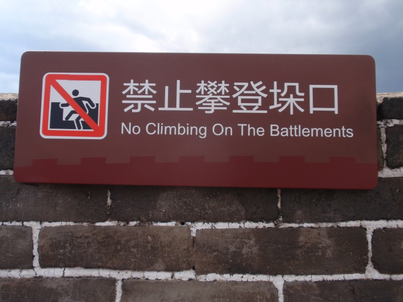 As if someone would really risk doing this | Beijing, China